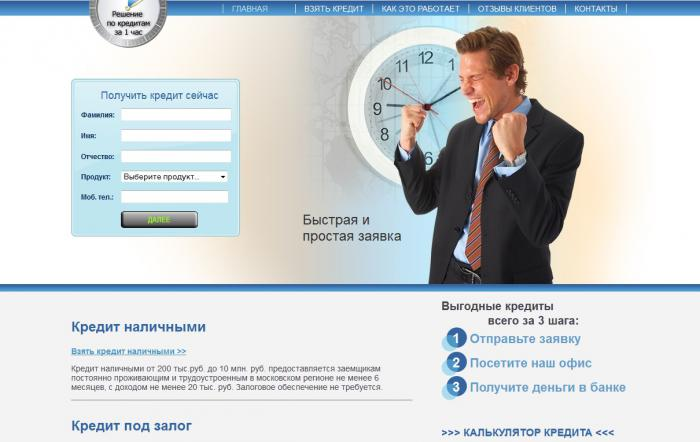 Сайт kredit-24.ru